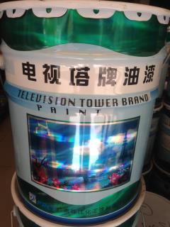 电视塔牌油漆